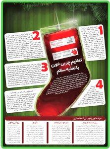 علائم چربی خون بالا یا کلسترول بالا چیست؟